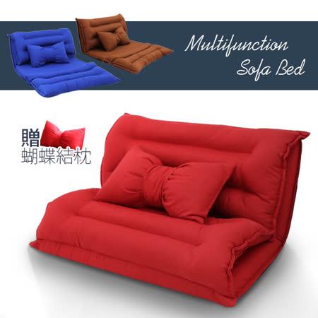 WM 日式多功能雙人沙發床椅