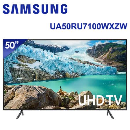 三星 50吋 4K 新機 智慧連網液晶電視