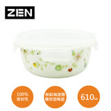 【ZEN HANKOOK】蜜雪兒圓型陶瓷密封保鮮盒-610ml(可微波可烤箱)