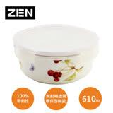 【ZEN HANKOOK】秘密花園圓型陶瓷密封保鮮盒-610ml(可微波可烤箱)