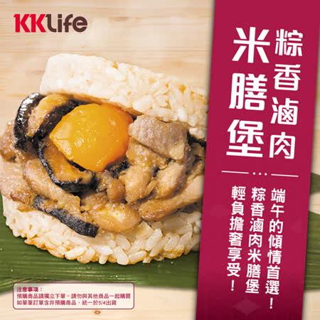 KKLife-紅龍 粽香滷肉米膳堡3盒