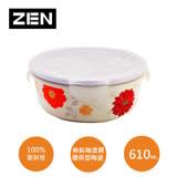 【ZEN HANKOOK】山茶花圓型陶瓷密封保鮮盒-610ml(可微波可烤箱)