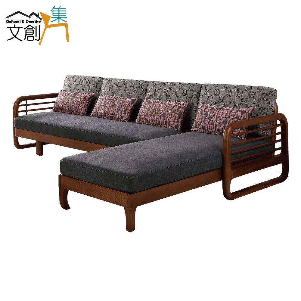 【文創集】沛納海 美型機能絲絨布實木L型沙發/沙發床(拉合式機能設計+左右二向可選)