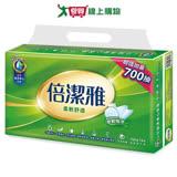 倍潔雅 柔軟舒適抽取式衛生紙150抽*14包