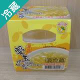 梅花鄉檸檬愛玉風味果凍360G/盒