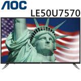 AOC艾德蒙 50吋4K UHD聯網液晶顯示器+視訊盒(LE50U7570)