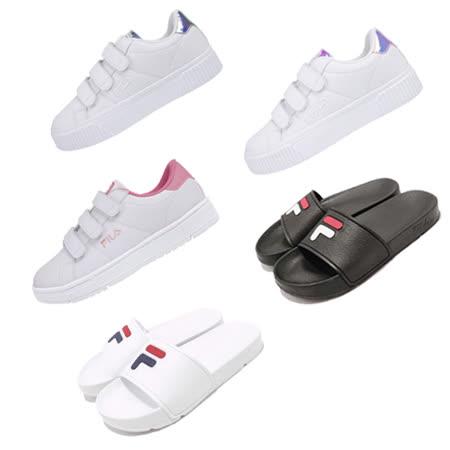 FILA  時尚繽紛小白鞋+韓系拖鞋(2雙組)