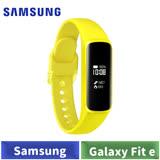 (福利品) Samsung Galaxy Fit e 藍芽智慧手環 (豔陽黃)