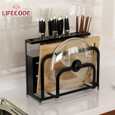 不鏽鋼 扁鋼炭黑砧板刀具鍋蓋架