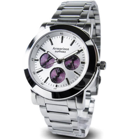 Arseprince-幻銀紫 法式魔幻經典三眼中性錶