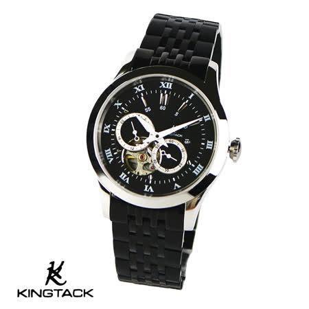 【KINGTAGK】-黑 時尚鏤空羅馬中性機械錶