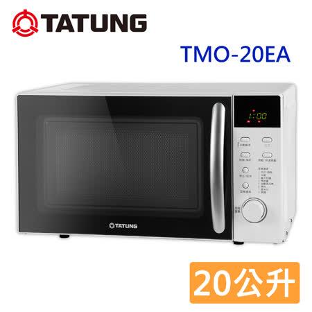 TATUNG大同 20公升電子式微波爐(TMO-20EA)