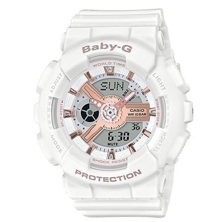 CASIO BABY-G 潮流雙顯運動腕錶