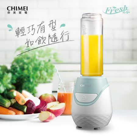 CHIMEI奇美  隨行杯冰沙果汁機