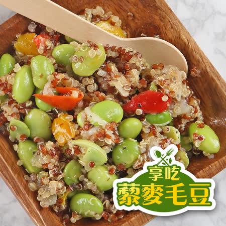 食在鮮味 享吃藜麥毛豆15包