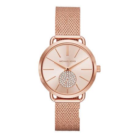 Michael Kors 晶心設計米蘭腕錶