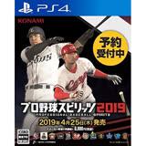 【SONY】PS4職棒野球魂 2019 (日文版)