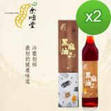 余順豐 黑麻油(550ml X2瓶)