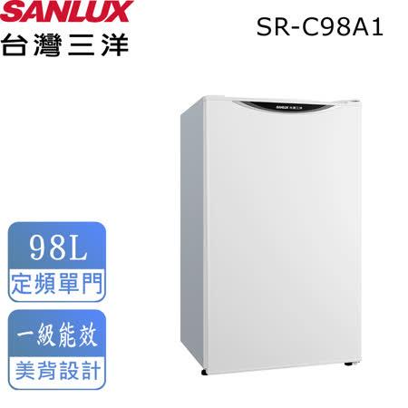 台灣三洋SANLU 98L單門電冰箱