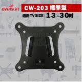 Eversun CW-203 /13-30吋超薄液晶電視螢幕壁掛架