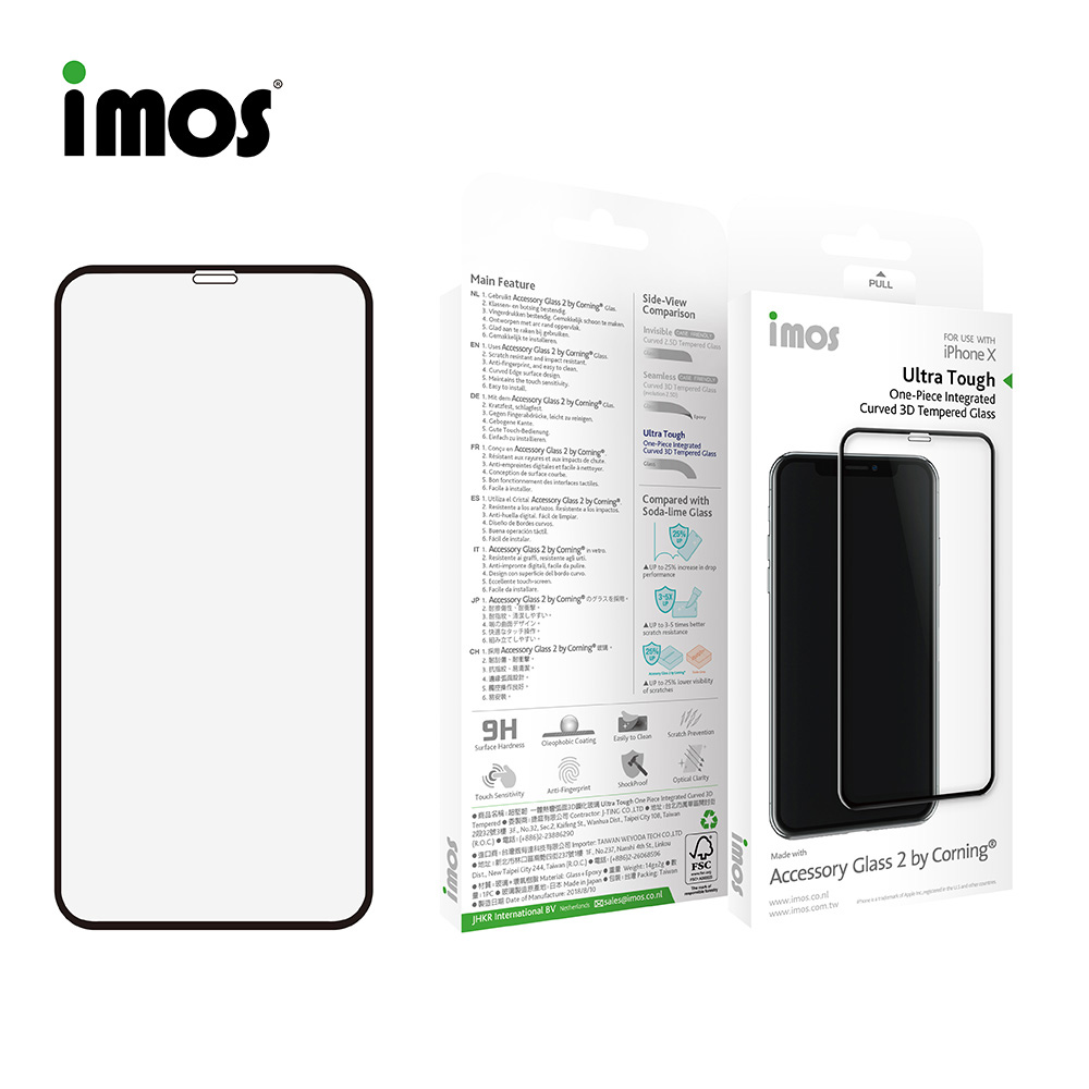 iMOS Apple iPhone 熱彎3D 全覆蓋美觀版 玻璃螢幕保護貼