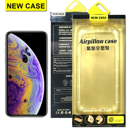 NEW CASE Apple iPhone 氣墊空壓殼