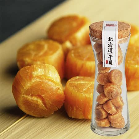 十翼饌  北海道宗谷干貝 (100g)
