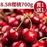 [買1送1-甜露露]美國大S西北華盛頓櫻桃8.5R 700g