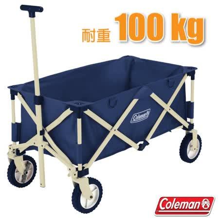 Coleman 耐重型 多用途四輪拖車