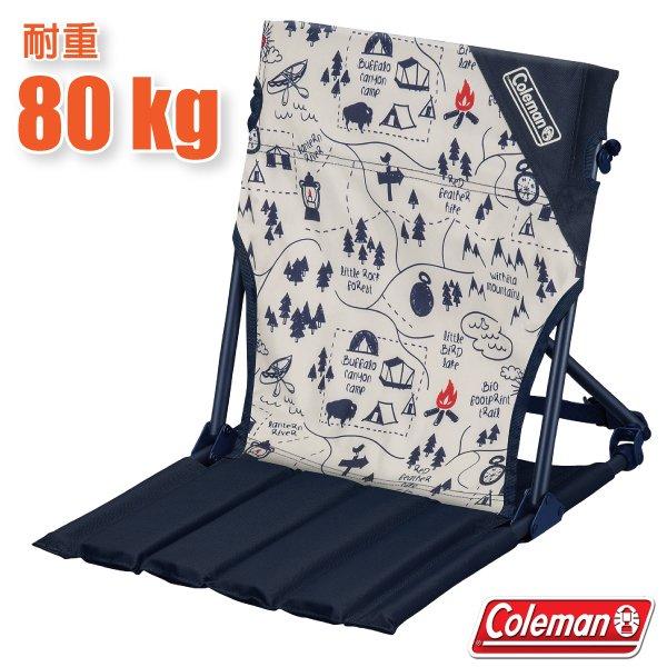 【美國 Coleman】新型 和室型鋁合金摺疊露營地圖緊湊地板休閒躺椅(耐重80kg+/附收納袋)/CM-34614