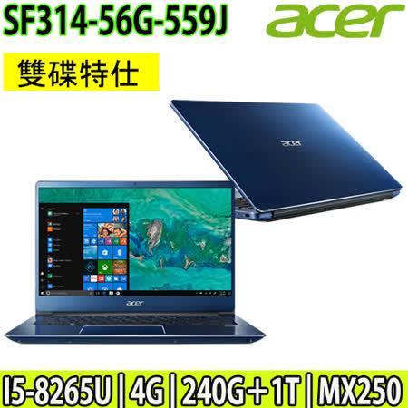 Acer 雙碟特仕/八代i5 MX250獨顯/14吋FHD