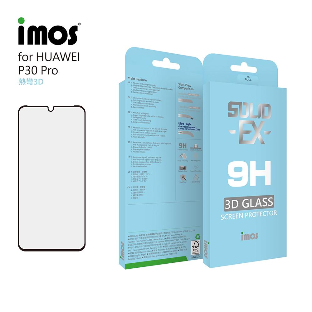 iMOS HUAWEI P30 Pro 熱彎3D 滿版玻璃 螢幕保護貼