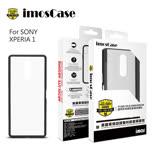 iMos Case SONY Xperia 1 耐衝擊雙料防震保護殼