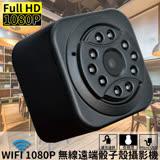 【勝利者】Wifi 遠端 攝影機/監視器