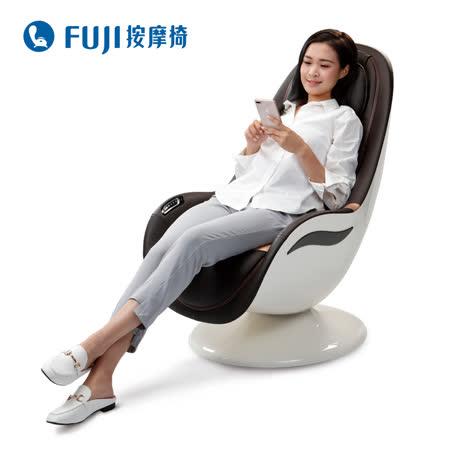 FUJI按摩椅 愛沙發 FG-906(客約)