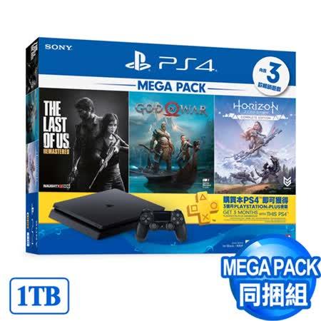 PS4主機1TB 極致黑  MEGA PACK同捆