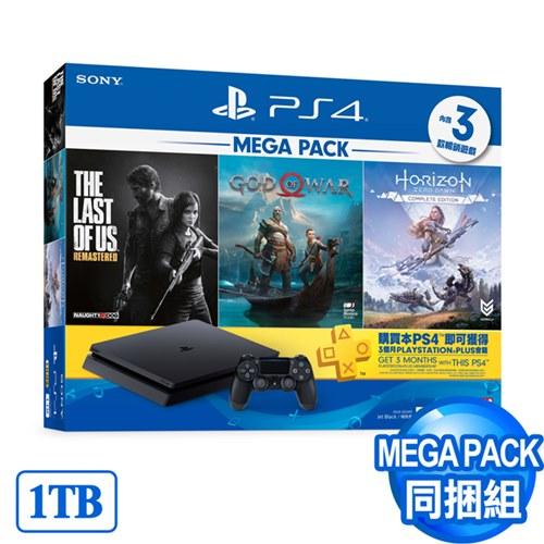 PS4主機1TB 極致黑 MEGA PACK同捆(戰神、地平線:期待黎明完全版、最後生還者)-送專用雙週邊