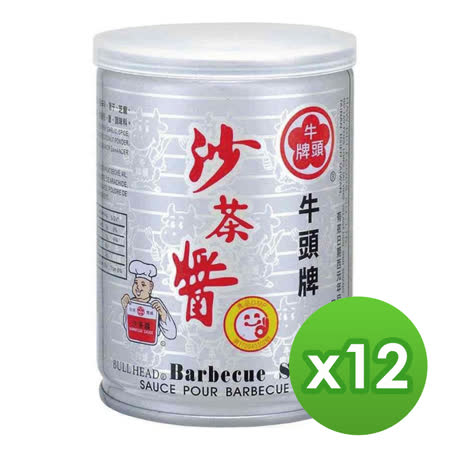牛頭牌  沙茶醬x12罐