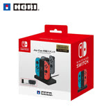 Nintendo Switch 任天堂周邊 HORI 雙手把充電座 NSW-003