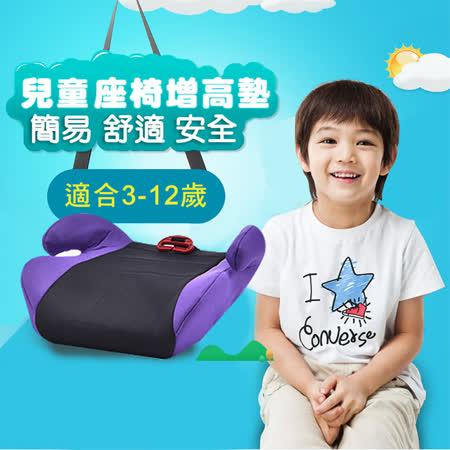 【親親寶貝】兒童汽車 增高/安全帶增高坐墊
