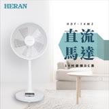 HERAN禾聯 14吋智慧觸控變頻DC風扇HDF-14M3(無遙控器)