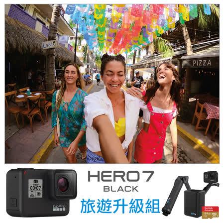 GoPro HERO7 B 旅遊容量升級組