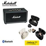 Marshall Stanmore 黑白限量版復刻經典藍牙喇叭+Jabra Elite 65t真無線藍牙耳機