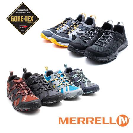 MERRELL 男女款 水陸兩棲鞋(任選)