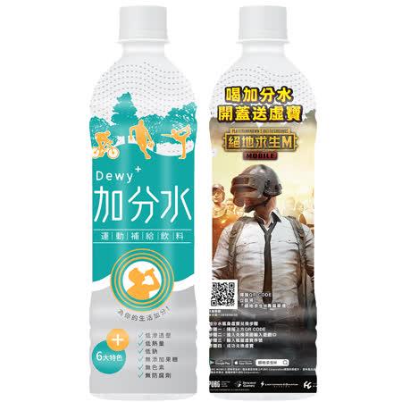 生活 生活加分水Dewy+ 運動補給飲料24入