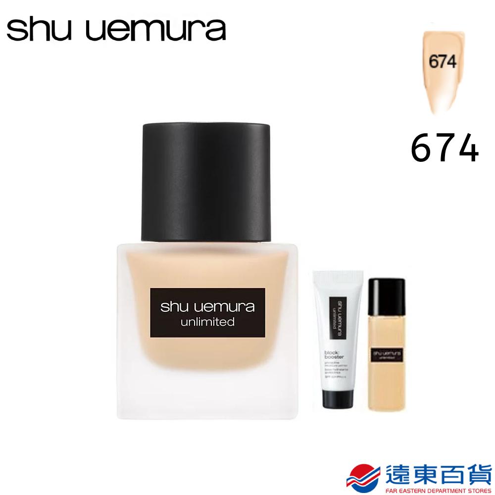 【官方直營】shu uemura植村秀 無極限超時輕粉底35ml SPF24 PA+++ 674