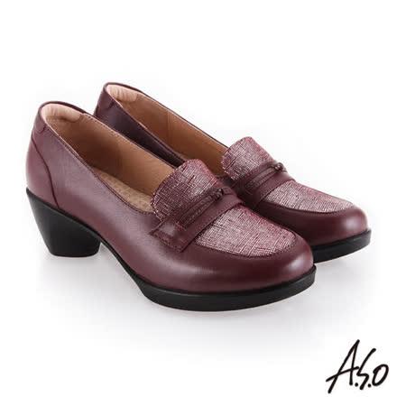 A.S.O阿瘦 紓壓氣墊金箔皮料休閒鞋