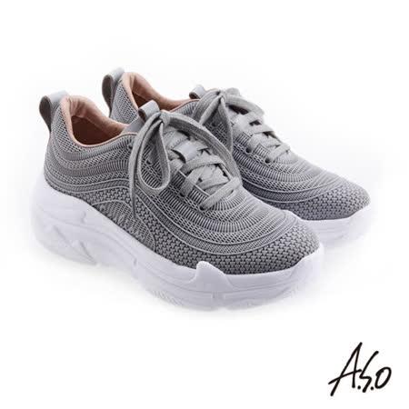 A.S.O阿瘦 個性時尚休閒鞋