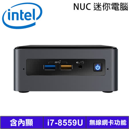 Intel NUC i7-8559U迷你準系統電腦