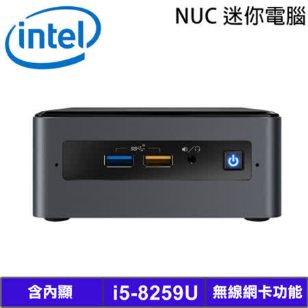 Intel NUC i5迷你電腦 BOXNUC8i5BEH